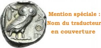 mention spéciale:traducteur en couv