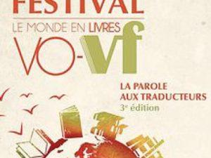 3e édition du Festival Vo-Vf du Du 2 au 4 octobre 2015