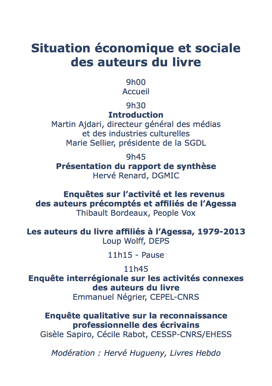 Invitation_DGMIC_16mars_2016_p2