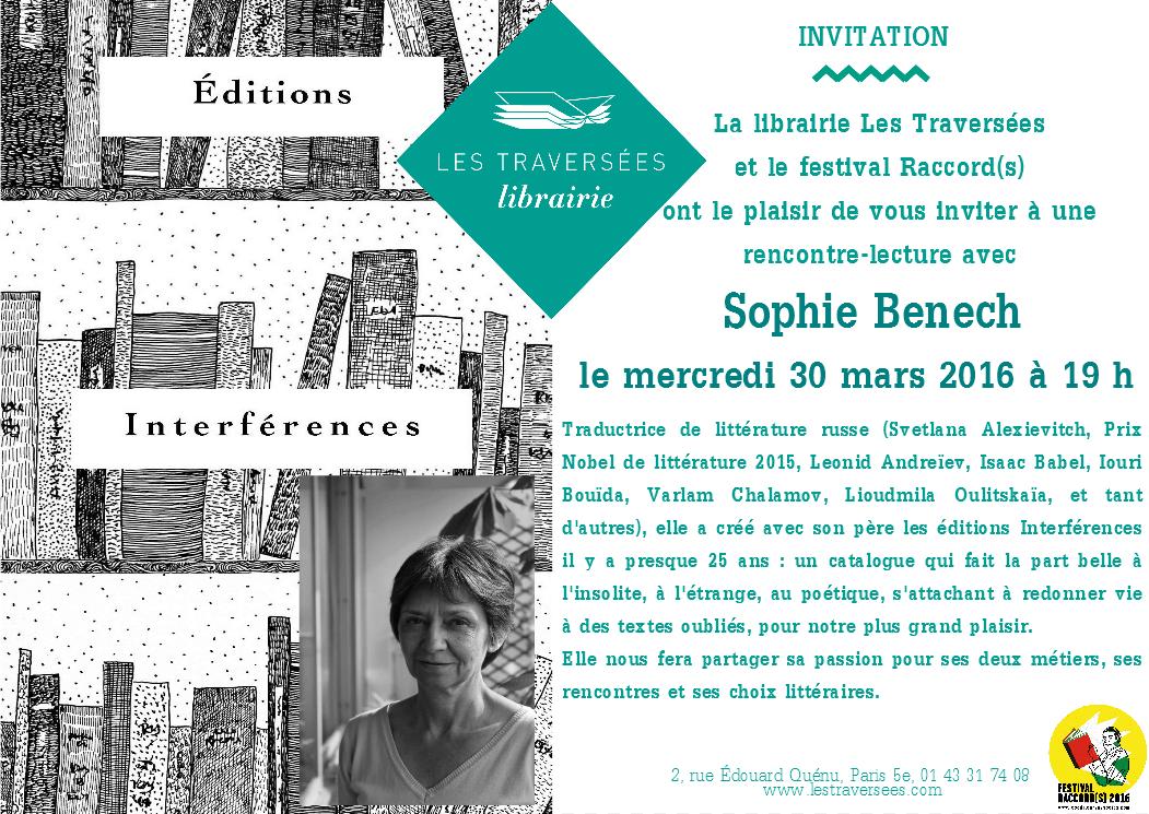 editions rencontre catalogue