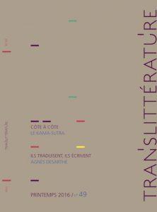 translitterature49