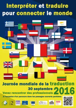Journée mondiale DGT
