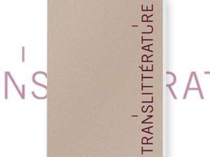 TransLittérature à Arles