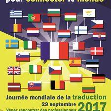 Journée mondiale de la traduction 2017 : « Les traducteurs sortent de l'ombre »