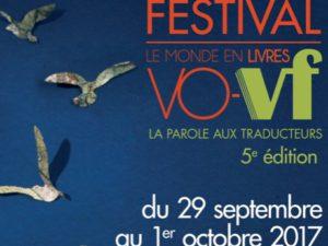 Festival Vo-Vf du 29 septembre au 1er octobre