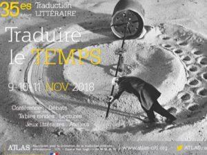 35es Assises de la traduction littéraire en Arles