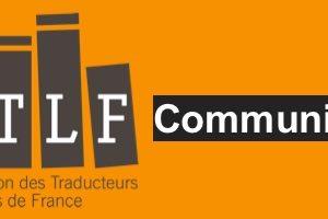 Communiqué – Directive européenne sur le droit d'auteur