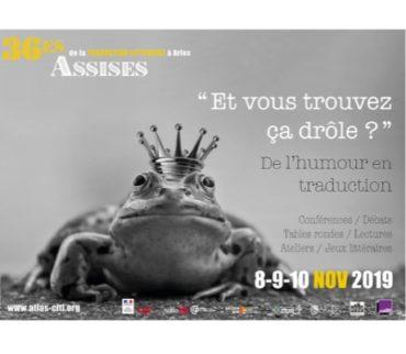 Rencontres en ligne français traduction