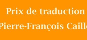 Prix Pierre-François Caillé de la traduction 2020